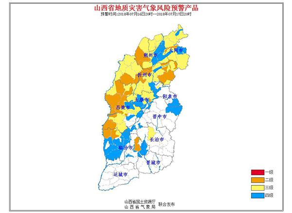 山西发布地质灾害气象风险预警