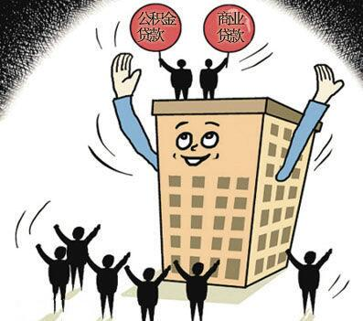 在太原这些银行的房贷可用公积金来还!
