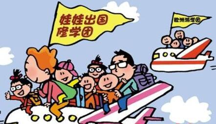 暑假带孩子出国游,需要办理哪些公证?