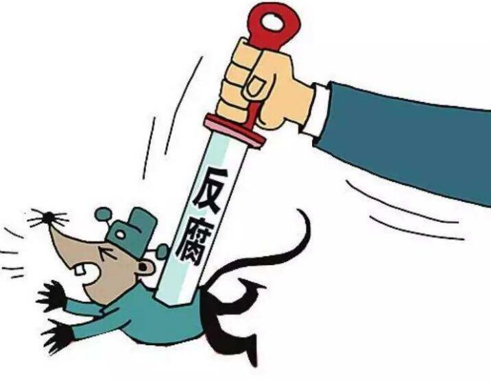 阳泉市纪委监委公开曝光6起群众身边腐败问题