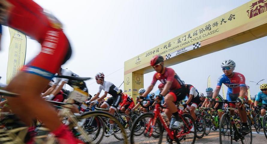 雁门关国际骑游大会开幕