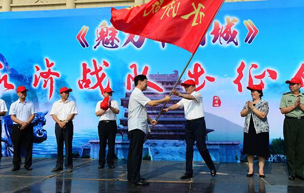 運城永濟市將參加《魅力中國城》競演