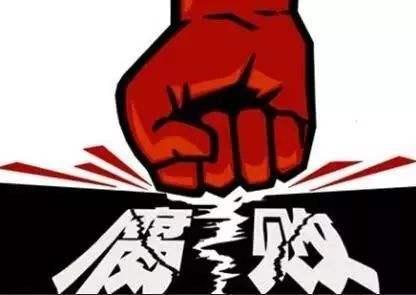 山西省紀委監委公開曝光3起涉惡腐敗問題