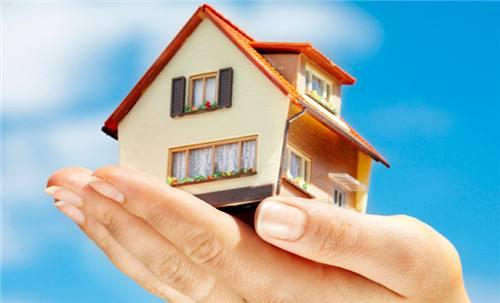 太原市房地産中介企業被集體約談
