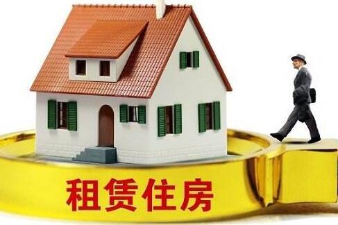 太原租賃住房租金參考價年底前公布