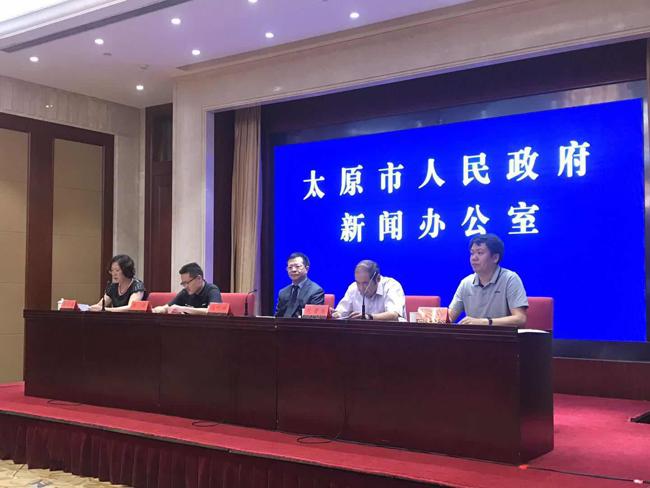 北京大学创业训练营落户太原 服务小微企业创业创新