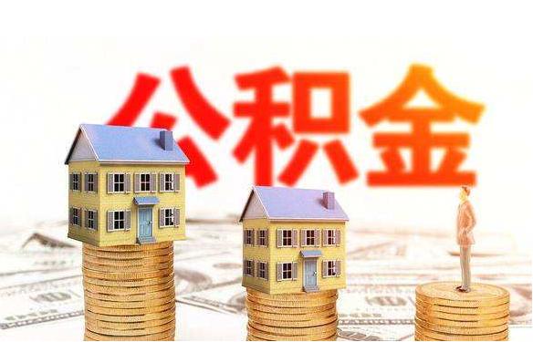 太原新增兩家銀行可用APP辦公積金還貸及提取業務