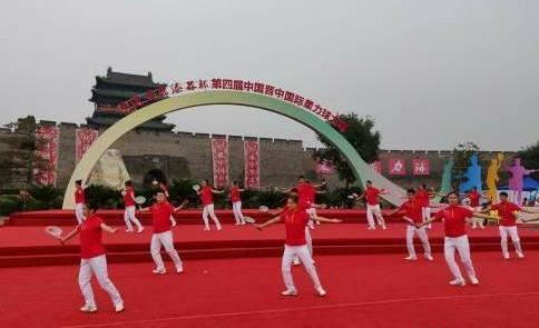 第四屆中國晉中國際柔力球大賽開幕