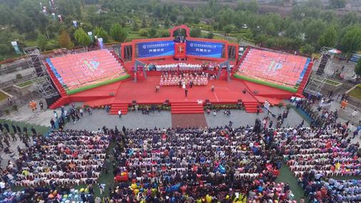 2018第18届中国平遥国际摄影大展开幕