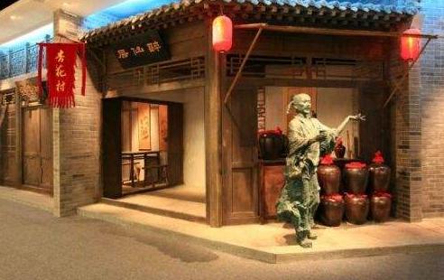 第二屆世界酒文化博覽會開幕 中外名酒再聚汾陽