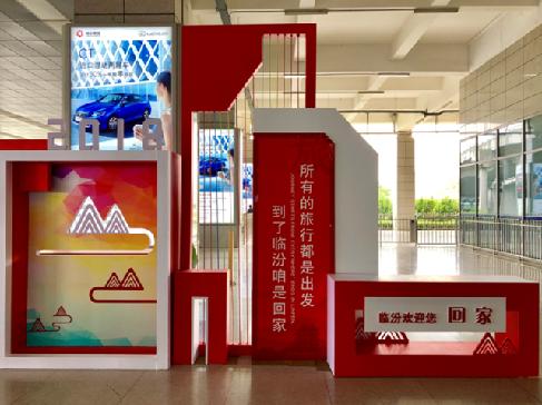 热闹、热烈、热情,临汾市民眼中的旅发大会