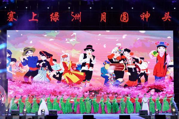 """朔城区举行系列活动庆祝""""中国农民丰收节"""""""