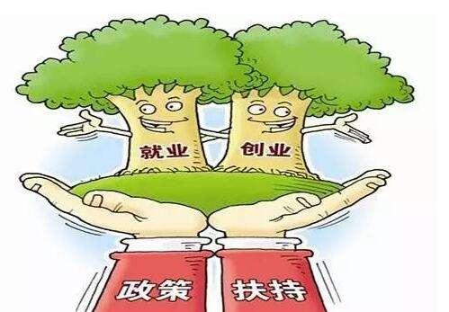 山西阳泉公积金_太原启动2019年首个重污染天气橙色预警-新华网