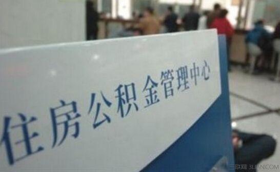 山西阳泉公积金_山西鼓励就业扶贫出台多项措施,包括哪些内容?-新华网