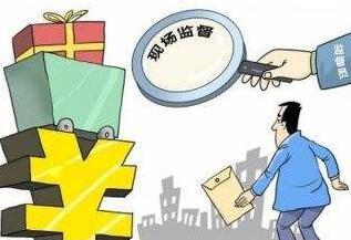 太原將開展春節市場價格監管 規范六類行為