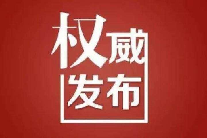 李曉波當選太原市市長