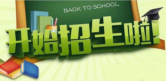 山西高職院校單獨招生3月25日開始網報志願