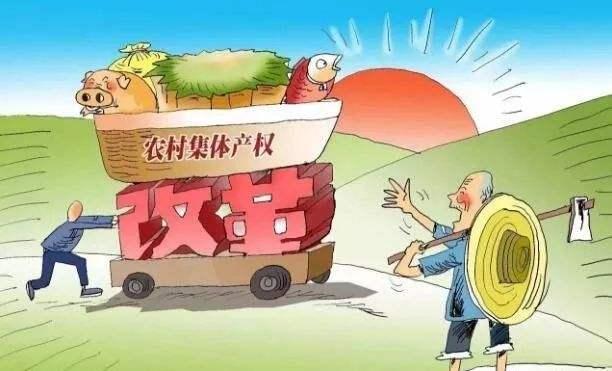 臨猗農村集體産權制度改革激活集體經濟