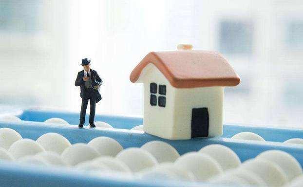 太原提取公積金還商業銀行住房貸款 需提供信用報告