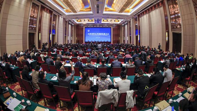 山西省第五次旅遊發展大會有哪些看點?