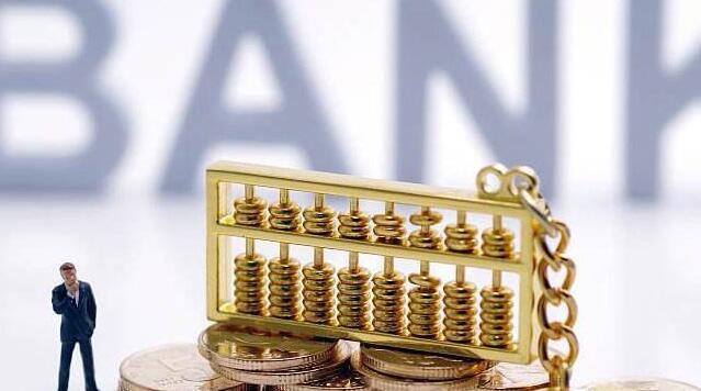 5月20日起 山西全面取消企業銀行賬戶許可
