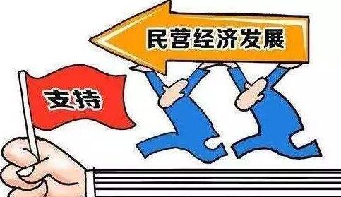 滬港兩地交易所同日入晉宣導 山西加快企業上市突破
