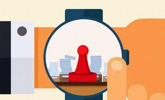 山西轉型綜改示范區簡化政務服務申報流程