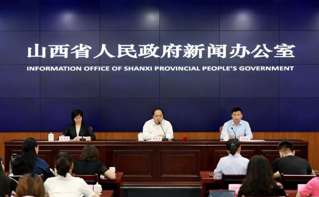"""山西省直部門將""""組團""""與中小企業對接政策"""
