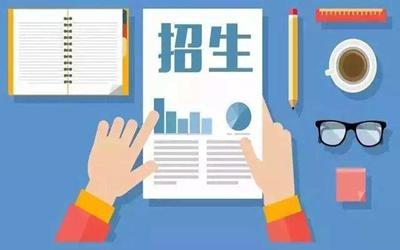 太原市教育局為中小學招生劃紅線