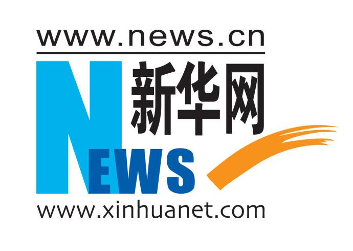山西省與韓國全羅南道簽署五年合作框架協議