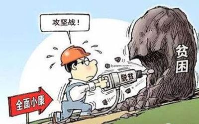 新華時評:産業扶貧要兼顧當前與長遠