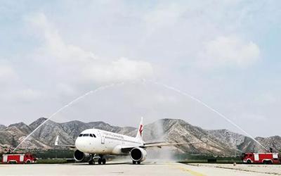 五臺山機場開通首條國際航線