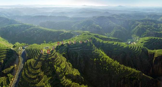 綠染呂梁山