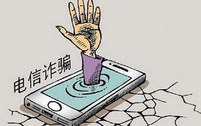 """山西""""清源一號""""行動摧毀網絡電信犯罪窩點229個"""