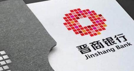 晉商銀行在香港成功上市