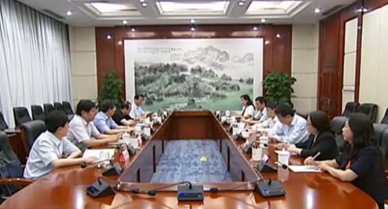 山西省政府與交通銀行舉行工作會談