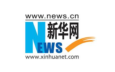 駱惠寧與中國電子董事長芮曉武舉行工作會談