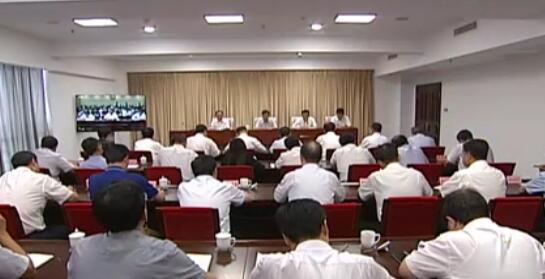 山西省政府召開視頻推進會議