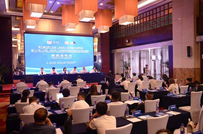 兩大世界級酒業盛會將在山西汾陽舉行