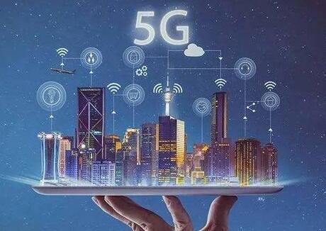 山西邁入5G時代 太原首位用戶誕生