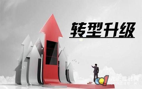 太原市補助獎勵工業轉型升級項目企業