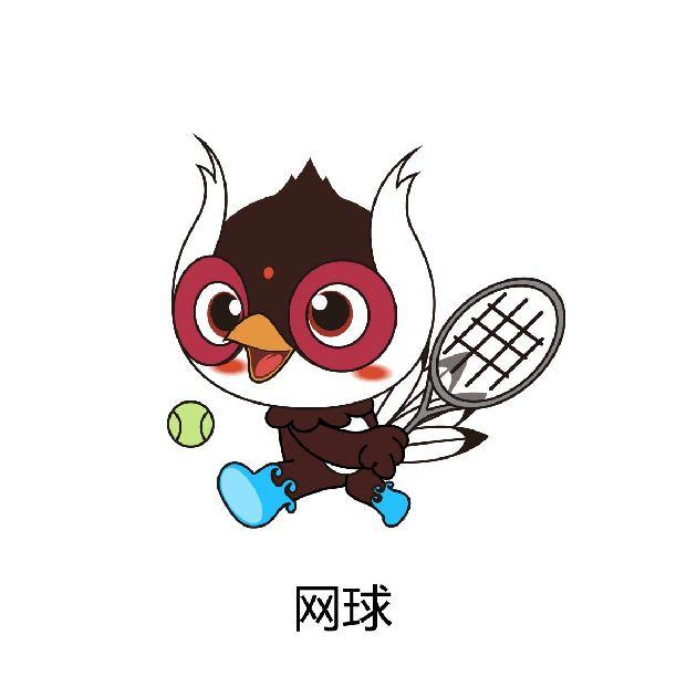二青會網球比賽收官 單打八金全部産生