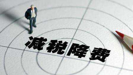晉陜豫黃河金三角區域開展稅收合作 共促區域協同發展
