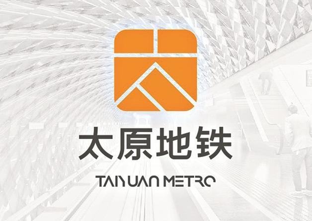 """太原地鐵2號線一期工程開始鋪軌作業 年底計劃實現""""軌通、電通"""""""