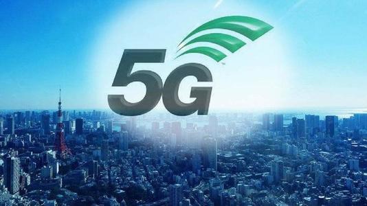太原地鐵2號線將實現5G全覆蓋