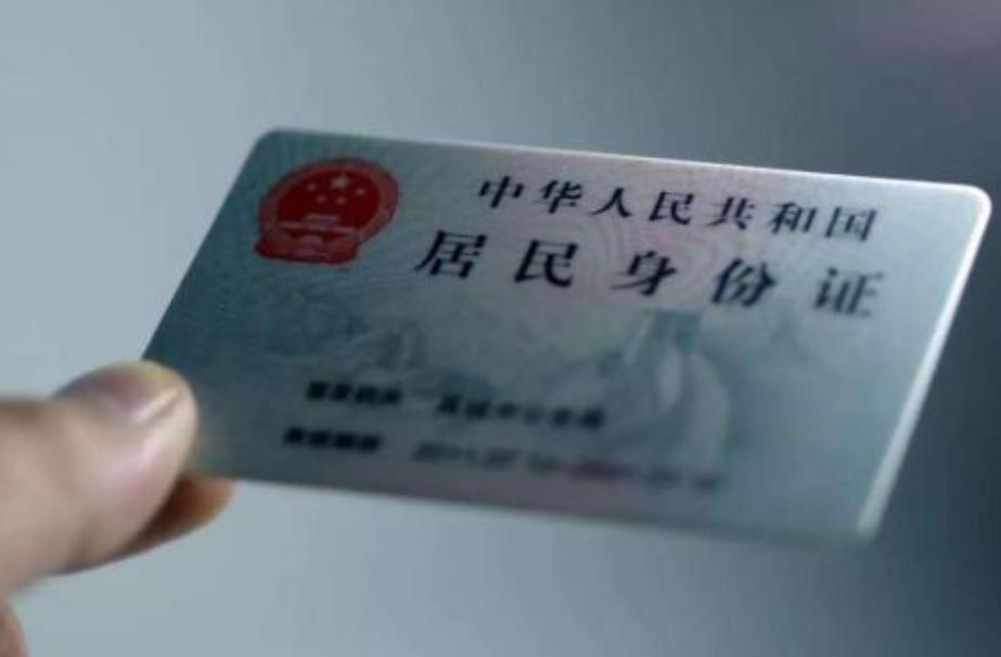 """山西公安推出""""三大民生證件""""快捷辦理新舉措"""