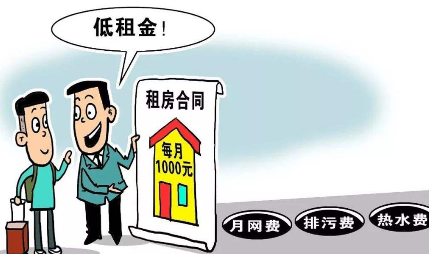 山西省住建廳公布第一批住房租賃中介違法違規問題清單