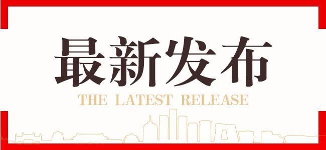 2019版山西省係列標準地圖正式發布