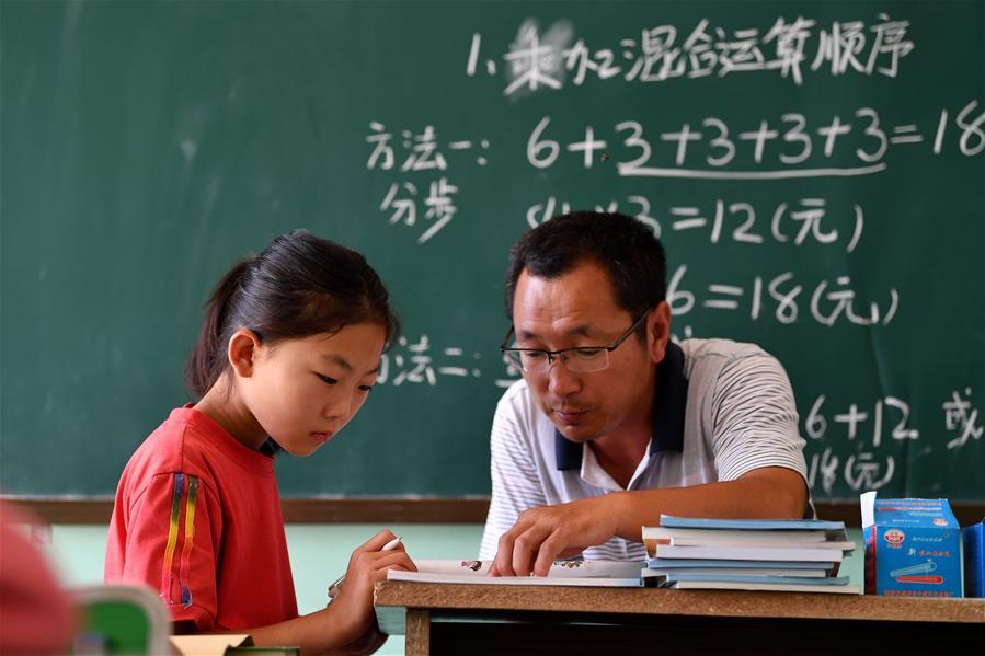 呂梁山深處:一位老師和六個娃