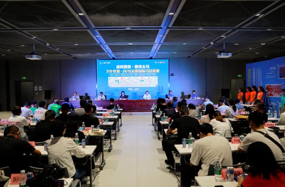 2019太原國際馬拉松賽9月8日鳴槍